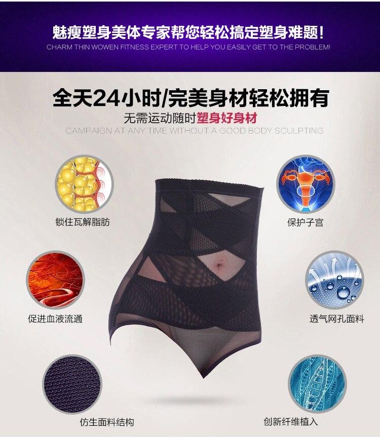 Sexy Women Body Girdle Breathable Ultrathin Tight bellyband Waist Belt Vest Mesh Corset Slimming Body Shaping Band Belt (19)