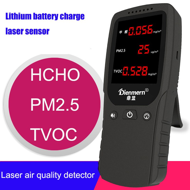 PM2.5&TVOC instrument for detecting indoor air quality of Haze Meter Based on HCHOPM2.5&TVOC instrument for detecting indoor air quality of Haze Meter Based on HCHO