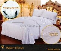 220*240cm White Comforter Silk Blanket Handmade Winter Silk Quilts Yellow colcha Pink edredon Silk Quilted Bedspread silk duvet