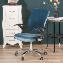 2 шт./компл. однотонная Одежда Офисный компьютер чехлы для стульев Универсальный Эластичный разделение чехол на стул + сиденье Чехол стрейч
