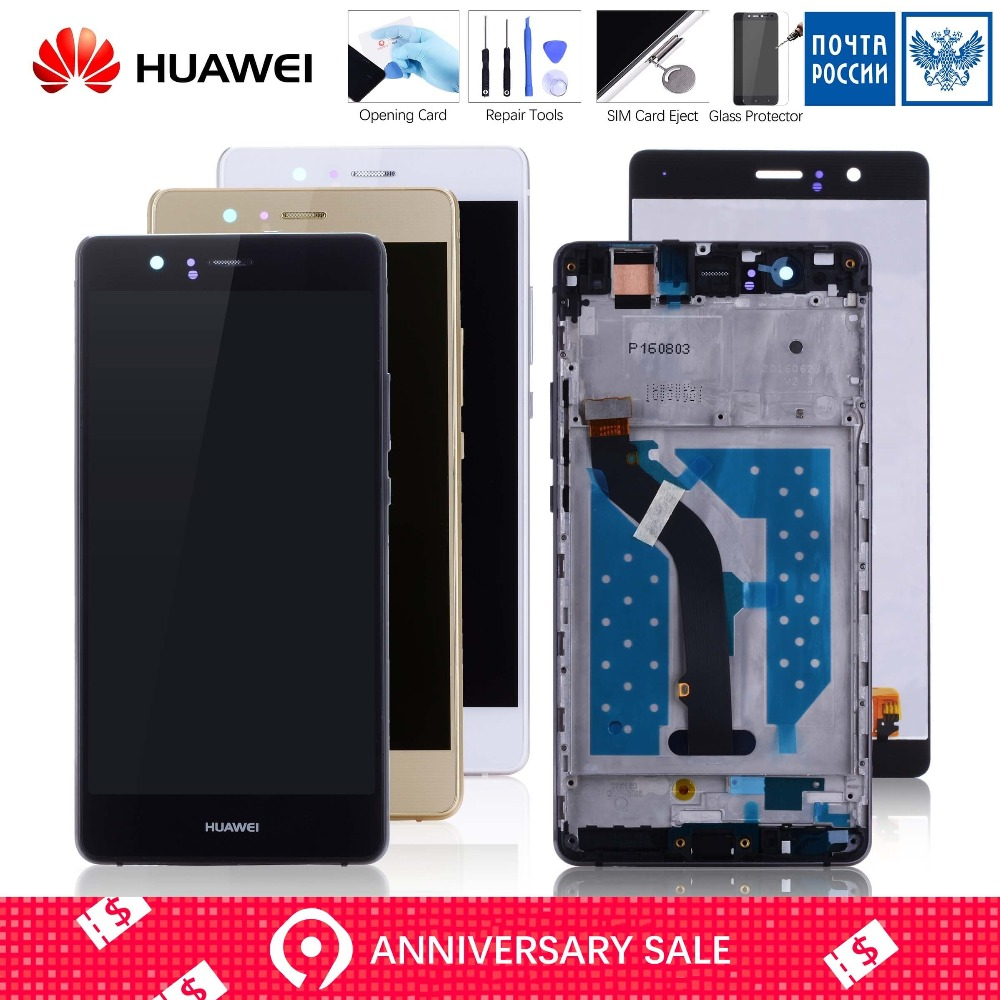 For Huawei P9 Lite LCD Touch Screen with Frame Replace Original Display For Huawei P9 Lite Display Digitizer White Black L19 L23