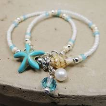 Boho Women Anklet Bracelet Beach Turtle Pendant Starfish Pearl Crystal Beads Ankle Chain Jewelry Summer Accessories