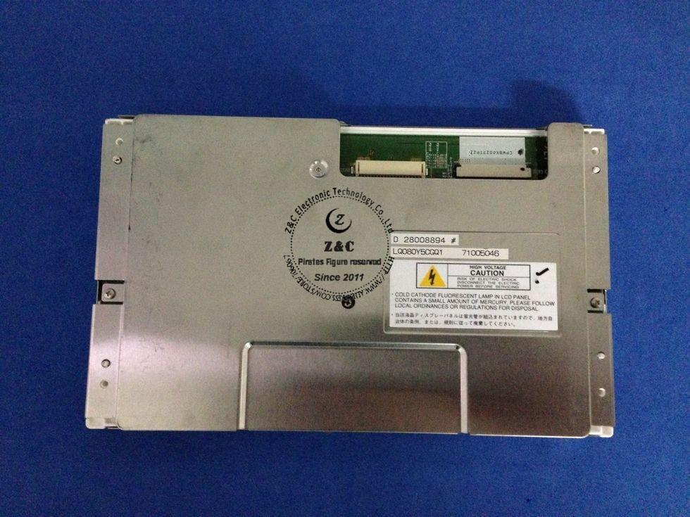 Lq080y5cgq1 новое 8 дюймов 800* 480 ЖК для аудио автомобиля GPS навигация Systme