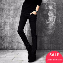 new summer jeans men skinny stretch jeans men tight slim jeans men fashion casual  black straight jeans Korean Pencil pants