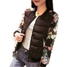 KMETRAM, Женское зимнее пальто размера плюс, для девушек, тонкий пуховик, хлопок, для женщин, цветочный рисунок, тонкая короткая парка, черные куртки, парки, Mujer, MY345