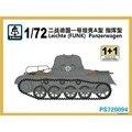 Modelo SST S PS720094 1/72 Leichte FUNK Panzerwagen AFV Assembléia Modelo Kits de Construção