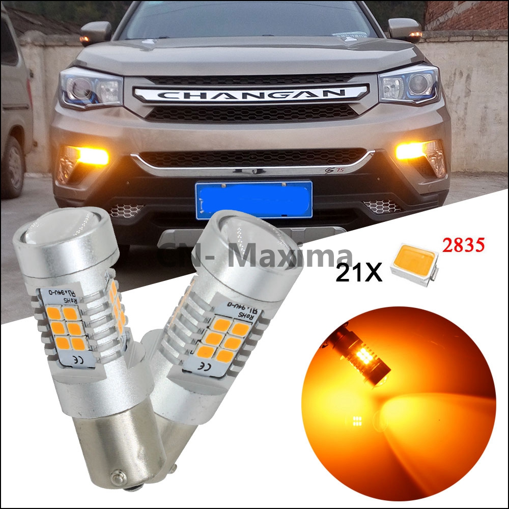 2pcs Amber Yellow Error Free SAMSUNG 2835-SMD BAU15S 7507 PY21W 1156 LED Bulbs For Car LED Bulbs For Front Turn Signal Lights 2pcs amber yellow 2835 smd 7443 7440 t20 7444na led bulbs for car led bulbs for front turn signal lights daytime running lights