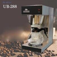 UB 288 American coffee machine commercial semi automatic drip tea making machine glass Hourglass American Coffee 12*2 cup 1900W