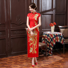 Phoenix Embroidered Long Women Cheongsam Red Evening Dress Formal Party Satin Performance
