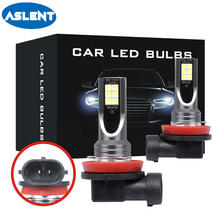 цена на ASLENT 1600Lm H11 H8 H1 H3 H7 H4 LED Car Lights Driving Lamp Bulb 9005 9006 White Daytime Running Lights DRL Fog Light 6500K 12V