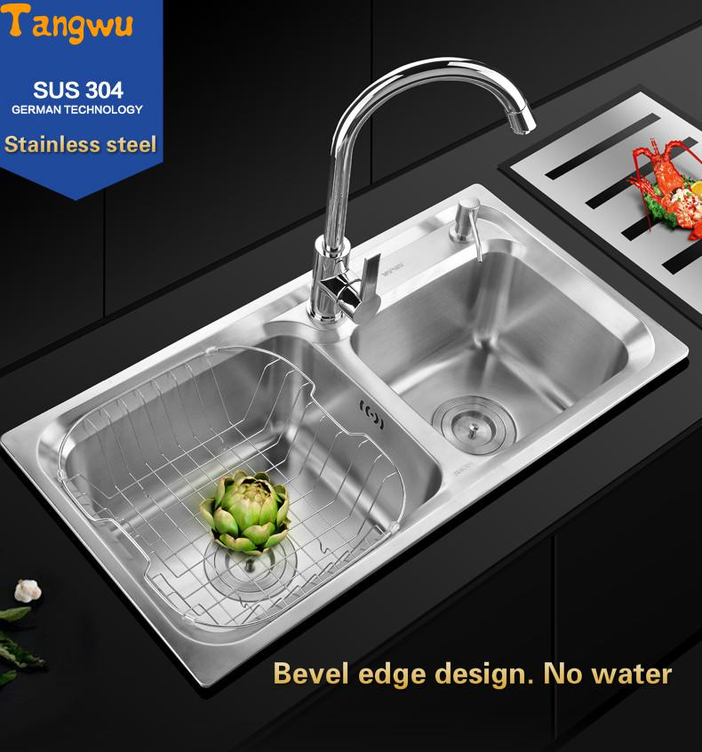 Kitchen Sink Drawing: Tangwu Bwash Dish, Double Bath, Stainless Washing Dishes