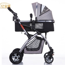 YIBAOLAI Dampening breathing folding stroller rubber baby strollers Two-way adjustable stroller stroller Free shipping aluminum