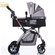 YIBAOLAI Dampening folding stroller rubber baby strollers Two way adjustable stroller High landscape stroller