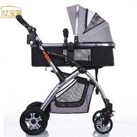 Yibaolai увлажнения дыхание складной коляска резиновые детские коляски двух направлениях коляска Бесплатная доставка алюминия детская коляск...