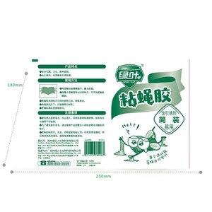 Image 2 - 20/50 sztuk zielony liść silne muchy pułapki błędy lepkie deski łapanie mszyc owadów urządzenie unieszkodliwiające szkodniki na świeżym powietrzu pułapka na muchy dla mszyc grzyb