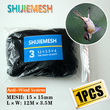 High Quality Deep Huge Pockets Nylon monofilament 0.08mm 12M x 3.5M 15mm Hole Orchard Garden Anti Bird Net Knotted Mist Net 1pcs