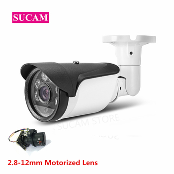 SUCAM Waterproof 2MP AHD Camera Outdoor 1080P Full HD 2.8-12mm Motorized Vari Focal Lens 30M Night Vision Home Security Camera free shipping evtevision 720p 2 8 12mm vari focal lens ahd camera indoor plastic dome 15m night vision cctv security camera