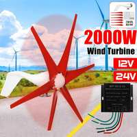 S2 2000W 12V 24 Volt 6 Blades Horizontal Wind Turbine Generator+Controller High Power Wind Turbines Fit for Home Or Camping