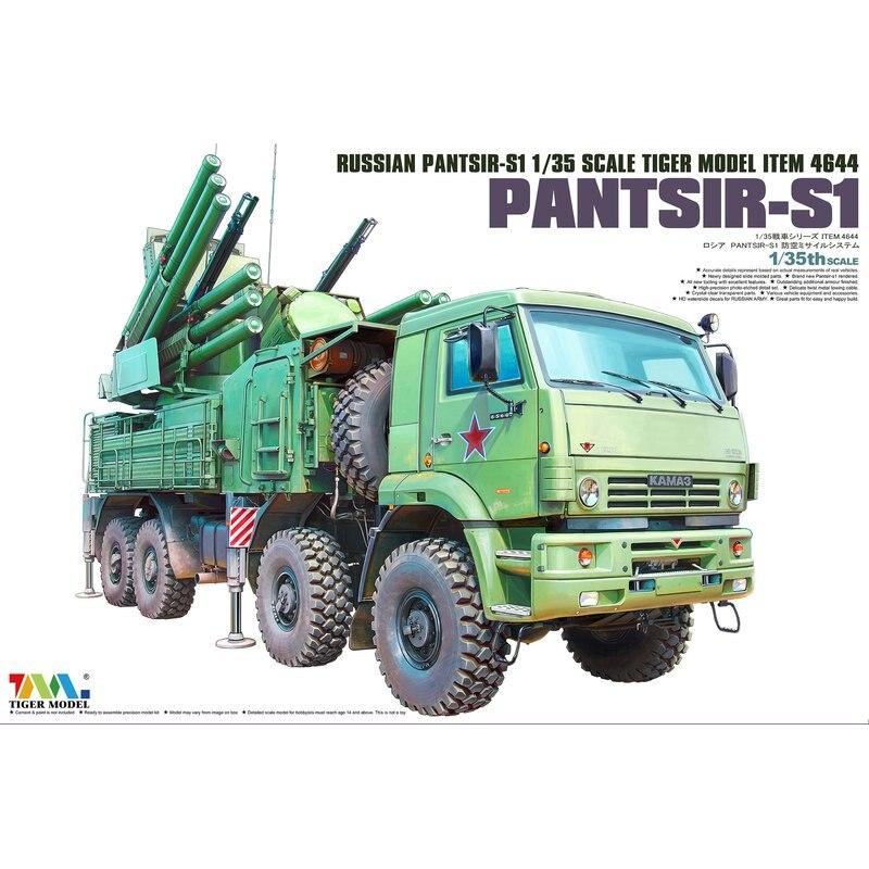 النمر نموذج 4644 1/35 الروسية Pantsir S1 نظام صاروخ مقياس أطقم منمذجة-في مجموعات البناء النموذجي من الألعاب والهوايات على  مجموعة 1