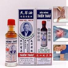 Chinese Herbal Shaolin Analgesic Cream Suitable Rheumatoid Arthritis Joint Pain Back Pain Relief Knee Analgesic Oil Balm D239