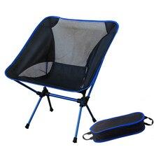 Открытый Рыбалка складной Кемпинг стул с 600D Оксфорд ткань и 7075 Алюминиевый сплав для сада, кемпинга, пляжа, путешествия