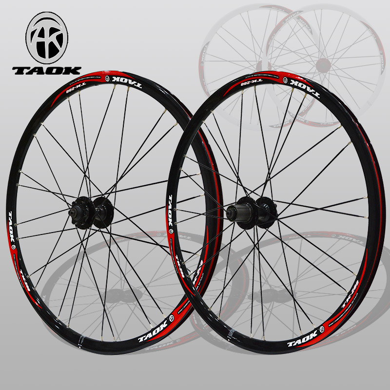 mountain bike bicycle wheel 26 inch mtb wheels Aluminum Alloy disc wheel 1 pair aluminum alloy bicycle crank chain wheel mountain bike inner bearing crank fluted disc mtb 104bcd bike part