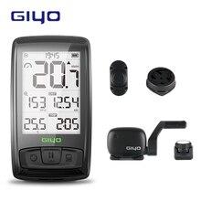 Contachilometri per bicicletta GIYO, Bluetooth 4.0, Wireless, per bicicletta, tachimetro, supporto per sensore, contachilometri, contachilometri