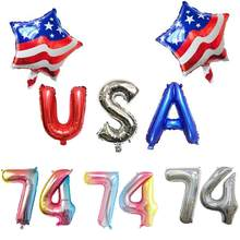 New Colorful 4th of July Independence Day Numbers Star Ballons Engagement Party Decor Globos Kids Ball Supplies Props Decor(China)
