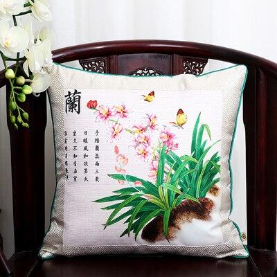 Шикарный элегантный китайский шёлковая наволочка на подушку подушка с цветами крышка Счастливого Рождества диван стул Подушка под поясницу декоративные наволочки - Цвет: orchid