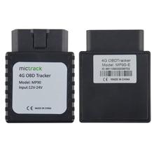 best type 4G FDD LTE OBD II GPS Tracker MP90 12-24v car GPS OBD tracker MP90 with 4G network car OBD tracker with gps platform