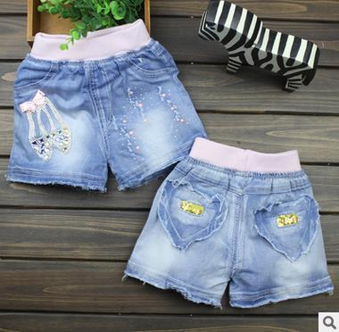 Девушки в джинсах трусики, секс юлдуз видео