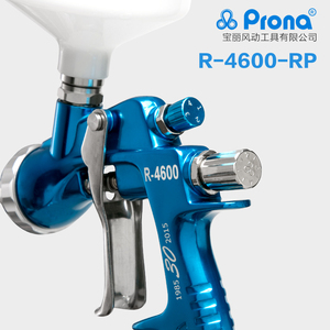 Image 5 - Prona R 4600 MP HVLP, tay súng phun với 600cc nhựa, miễn phí vận chuyển, sửa chữa ô tô sơn, r4600, loại thức ăn hấp dẫn
