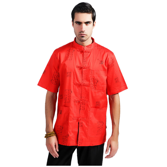 44e664301c Hot Sale Red Chinese Men Kung Fu Shirt Short Sleeve Cotton Linen Tops  Vintage Totem Button Shirt