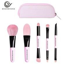 5Pcs Studio Makeup Brushes