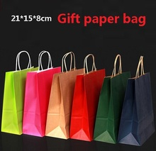 40PCS/lot gift kraft paper bag with handles dark color/ Multifunction  21x15x8cm Festival wedding party/ High Quality