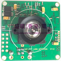 USB camera camera module Robot vision MT9V034 Global exposure Global shutter Global