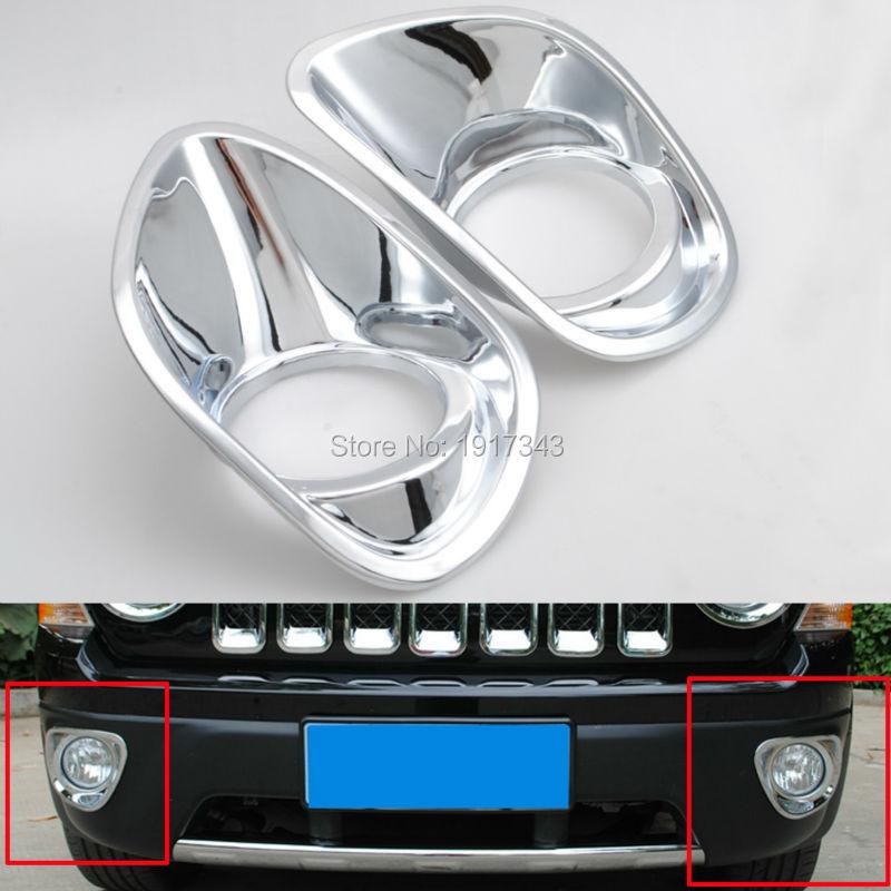 2013 Jeep Patriot Interior: Pair ABS Chrome Front Fog Light Fog Lamp Cover Trim For