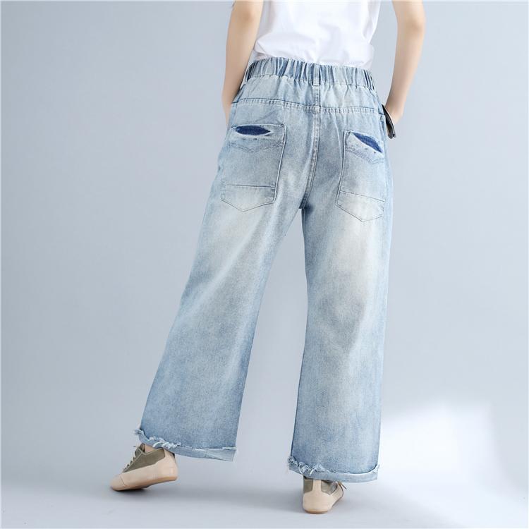 Pants BSDM0072 Plus Last 13