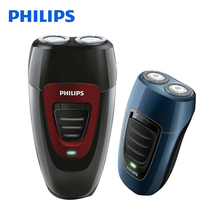 Philips Electric Shaver PQ182 & PQ190 Rechargeable For Men Double