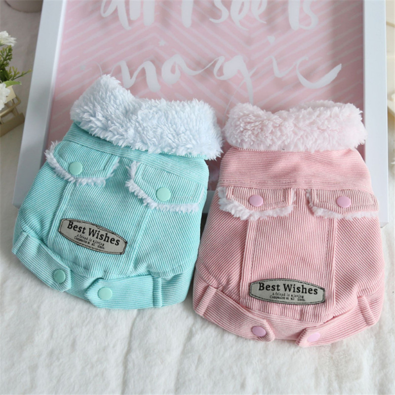 GLORIOUS KEK New Winter Dog Clothes Soft Warm Small Dog Coat Pink Cute Thicken Fleece Line