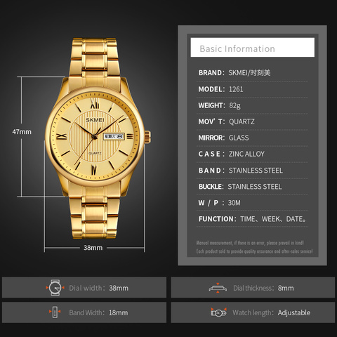 2019 Fashion Men Business Wrist Watch Golden Mens Watches Top Brand Luxury SKMEI Men Quartz Watch Male Watches Relogio Masculino Islamabad