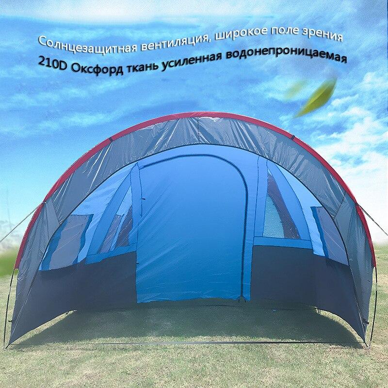 Grande tente de Camping toile imperméable en fiber de verre 5 8 personnes Tunnel familial 10 personnes tentes équipement extérieur alpinisme fête - 3