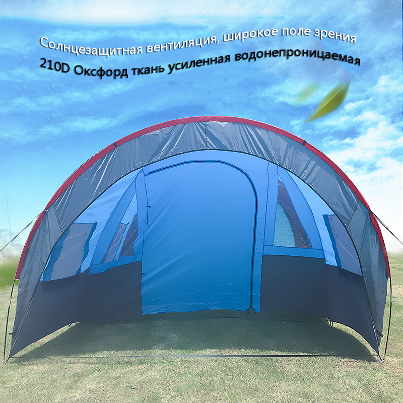 Large C&ing tent Waterproof Canvas Fiberglass 5 8 People Family Tunnel 10 Person Tents equipment outdoor mountaineering Party-in Tents from Sports ... & Large Camping tent Waterproof Canvas Fiberglass 5 8 People Family ...
