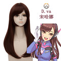 Overwatch D.Va Cosplay Wig 60cm Medium Long Straight Dark Brown Wig Synthetic Anime Hair Wig Free Shipping