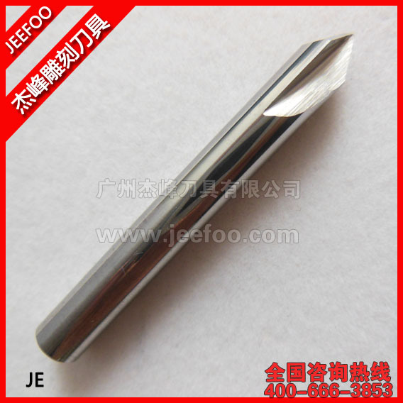 12*60/90/120 degree(A) Two spiral flute carbide cnc router bits/Two Flute Carbide Engraving Router Bit