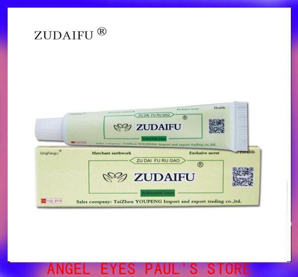 מכירה לוהטת ZUDAIFU גוף פסוריאזיס קרם החוצה הקמעונאי תיבת טיפוח עור YDQ