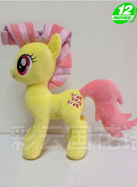1PCS Candy Mane 32CM 288g little pet horse cotton plush doll toys sambhaji v mane practical hrd