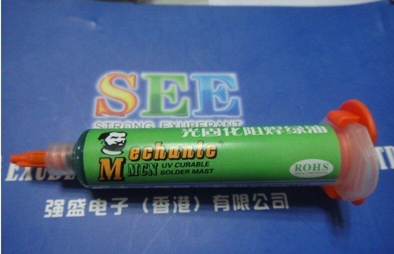 Электронные компоненты и материалы 3 *