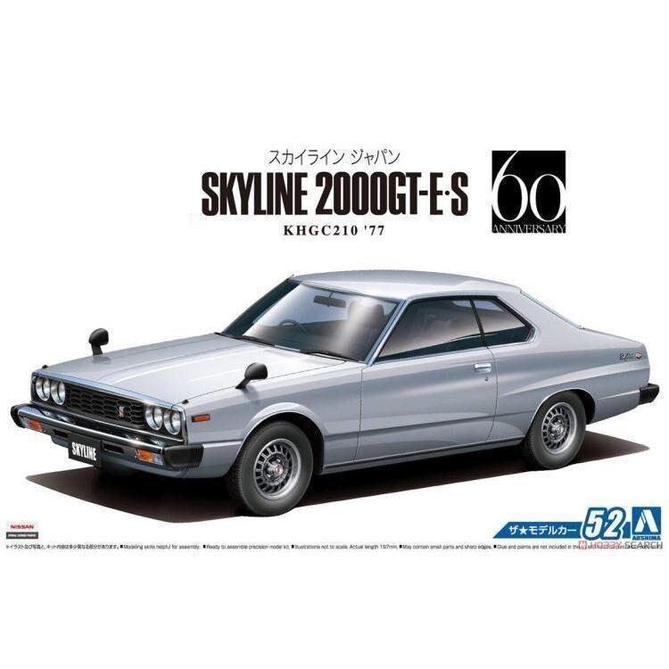 1/24 GT-ES 77 KHGC 210 Skyline HT 2000 05352