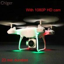 Chiger Радиоуправляемый Дрон с 5 Мп HD 1080 p камера высота удержания RC Квадрокоптер RTF 2,4G WiFi FPV с светодиодный Летающий вертолет 23 мин